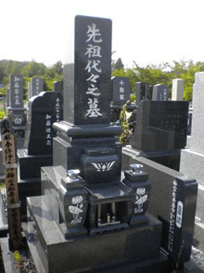 ②両家墓の建て方例