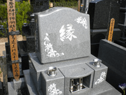 ③両家墓の建て方例