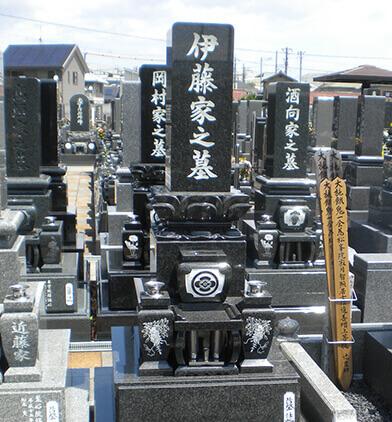 名古屋市の伊藤様の施工例